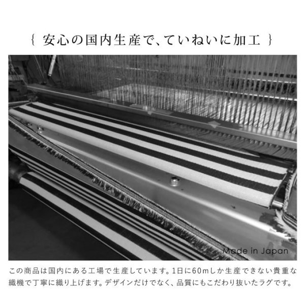 ラグマット カーペット 洗える 北欧 おしゃれ 日本製 176×176cm ホットカーペット 対応 ステッチ 丸洗いok 絨毯 正方形 リビング 洗える国産ラグ 約2畳 fofoca 05