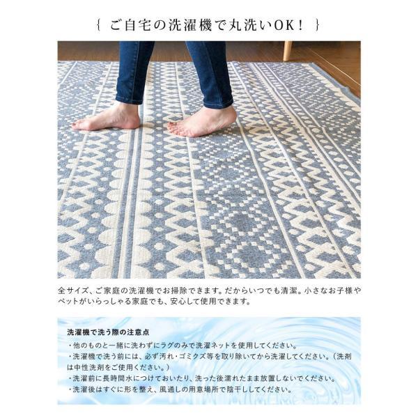 ラグマット カーペット 洗える 北欧 おしゃれ 日本製 176×176cm ホットカーペット 対応 ステッチ 丸洗いok 絨毯 正方形 リビング 洗える国産ラグ 約2畳 fofoca 06