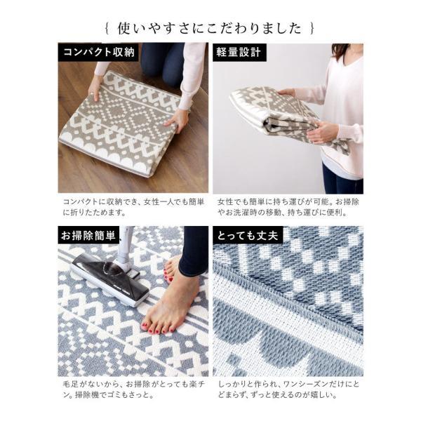 ラグマット カーペット 洗える 北欧 おしゃれ 日本製 176×176cm ホットカーペット 対応 ステッチ 丸洗いok 絨毯 正方形 リビング 洗える国産ラグ 約2畳 fofoca 07
