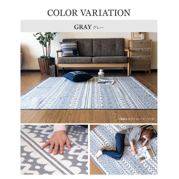 ラグマット カーペット 洗える 北欧 おしゃれ 日本製 176×176cm ホットカーペット 対応 ステッチ 丸洗いok 絨毯 正方形 リビング 洗える国産ラグ 約2畳 fofoca 08