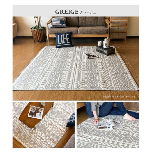 ラグマット カーペット 洗える 北欧 おしゃれ 日本製 176×176cm ホットカーペット 対応 ステッチ 丸洗いok 絨毯 正方形 リビング 洗える国産ラグ 約2畳 fofoca 09