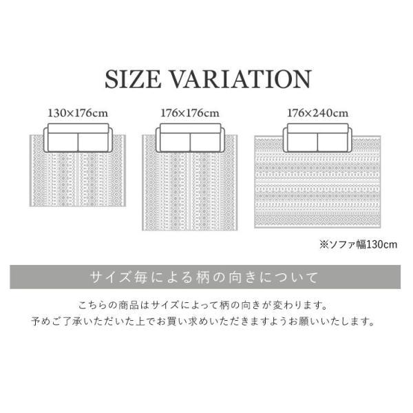 ラグマット カーペット 洗える 北欧 おしゃれ 日本製 176×176cm ホットカーペット 対応 ステッチ 丸洗いok 絨毯 正方形 リビング 洗える国産ラグ 約2畳 fofoca 10