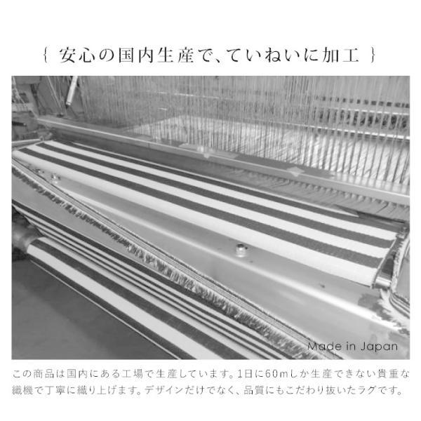 ラグマット カーペット 洗える 北欧 おしゃれ 日本製 176×240cm ホットカーペット 対応 ステッチ柄  丸洗いok 絨毯 リビング 洗える国産ラグ 約3畳 春夏|fofoca|05