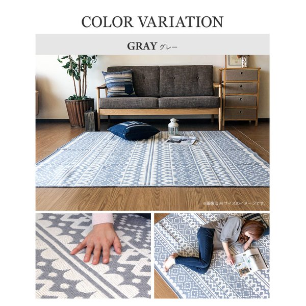 ラグマット カーペット 洗える 北欧 おしゃれ 日本製 176×240cm ホットカーペット 対応 ステッチ柄  丸洗いok 絨毯 リビング 洗える国産ラグ 約3畳 春夏|fofoca|08