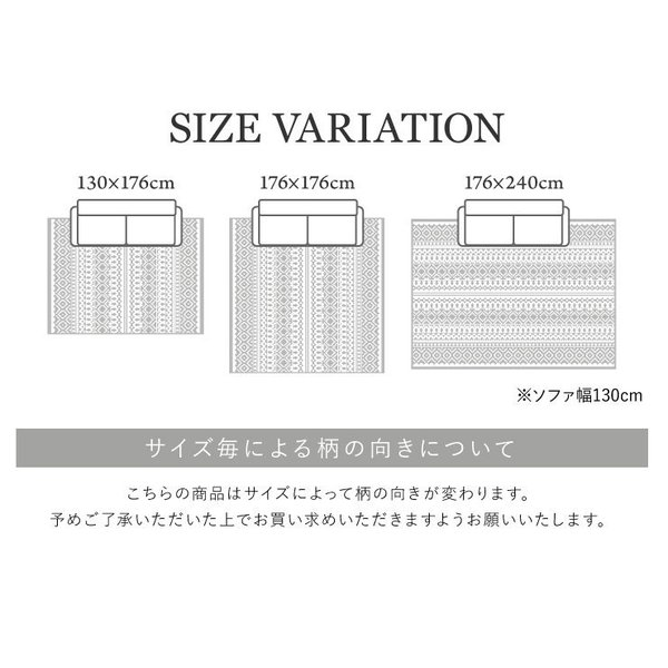 ラグマット カーペット 洗える 北欧 おしゃれ 日本製 176×240cm ホットカーペット 対応 ステッチ柄  丸洗いok 絨毯 リビング 洗える国産ラグ 約3畳 春夏|fofoca|10