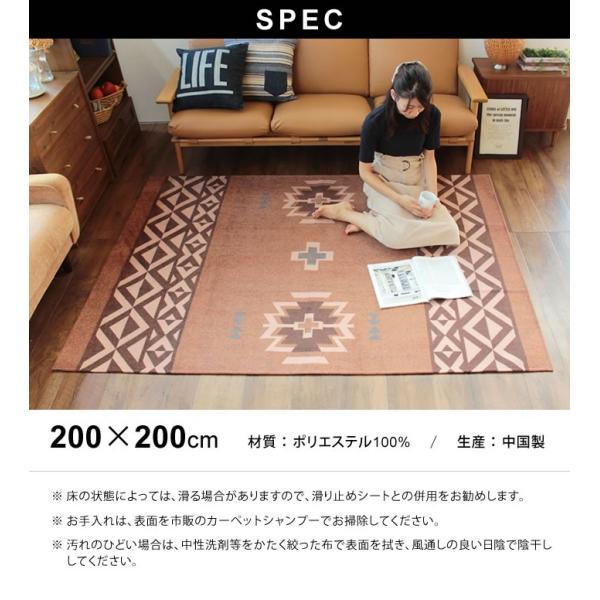 アウトレット SALE ラグ ラグマット シェニール ネイティブ 200×200cm SOAS ビンテージ キリム  西海岸 カーペット おしゃれ カジュアル fofoca|fofoca|05
