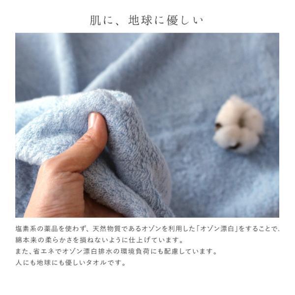 今治 タオル  ふわふわ極甘 フェイスタオル  (約34×85cm)  渡辺パイル ふわふわ 柔らか 上質  ベビー ギフト  贈答 国産 日本製 fofoca|fofoca|04