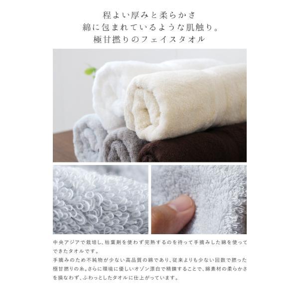 今治 タオル 極甘 フェイスタオル  (約34×85cm)  渡辺パイル  柔らか 上質 日本製 国産 ギフト 贈答 ごくあま|fofoca|02