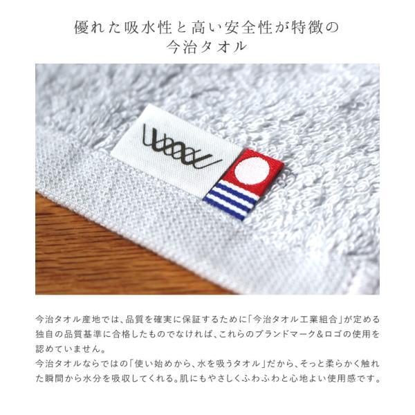 今治 タオル 極甘 フェイスタオル  (約34×85cm)  渡辺パイル  柔らか 上質 日本製 国産 ギフト 贈答 ごくあま|fofoca|03
