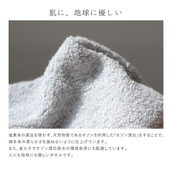 今治 タオル 極甘 フェイスタオル  (約34×85cm)  渡辺パイル  柔らか 上質 日本製 国産 ギフト 贈答 ごくあま|fofoca|04