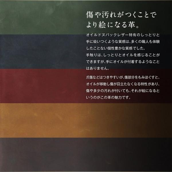(訳あり品) 長財布 メンズ 本革 総牛革 日本製 魅革(mikawa) 本革財布 イタリア製オイルドヌバックレザー ヴィンテージ ラウンドファスナー長財布 f1002w|foglie|13