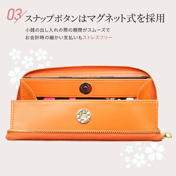 3cafc5b9055a ... 財布 レディース 長財布 日本製 ミカワ 魅革 mikawa カード20枚 レシート仕分け 本 ...