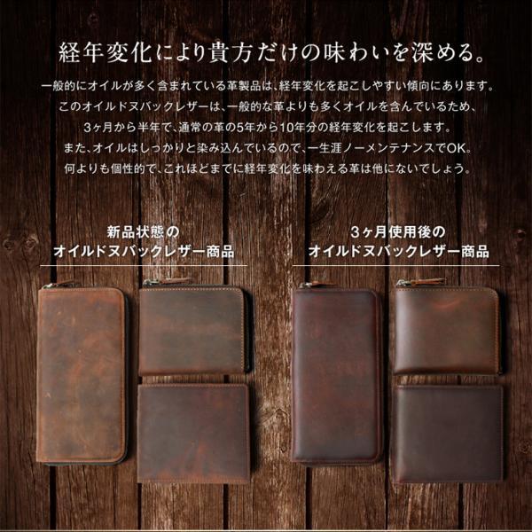 (訳あり品)財布 メンズ 二つ折り財布 本革 日本製 男女兼用 魅革(mikawa) L字ファスナー式 メンズ財布 イタリア製オイルヌバックレザー小銭入れ付き|foglie|13