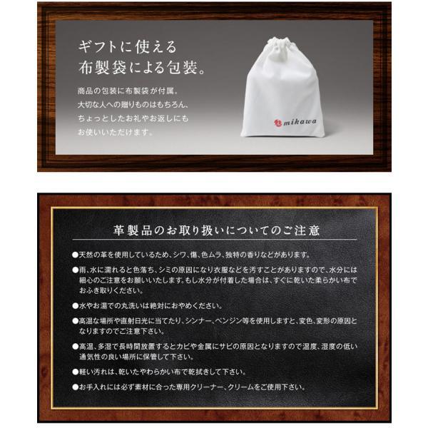 (訳あり品)財布 メンズ 二つ折り財布 本革 日本製 男女兼用 魅革(mikawa) L字ファスナー式 メンズ財布 イタリア製オイルヌバックレザー小銭入れ付き|foglie|18