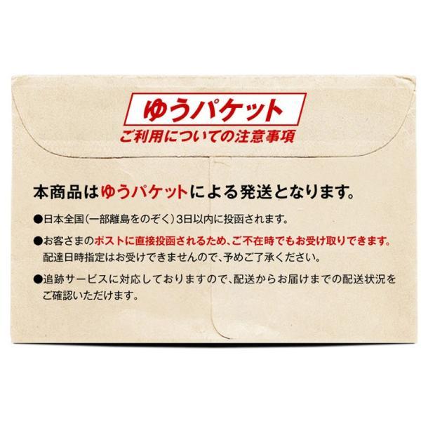 (訳あり品)財布 メンズ 二つ折り財布 本革 日本製 男女兼用 魅革(mikawa) L字ファスナー式 メンズ財布 イタリア製オイルヌバックレザー小銭入れ付き|foglie|20