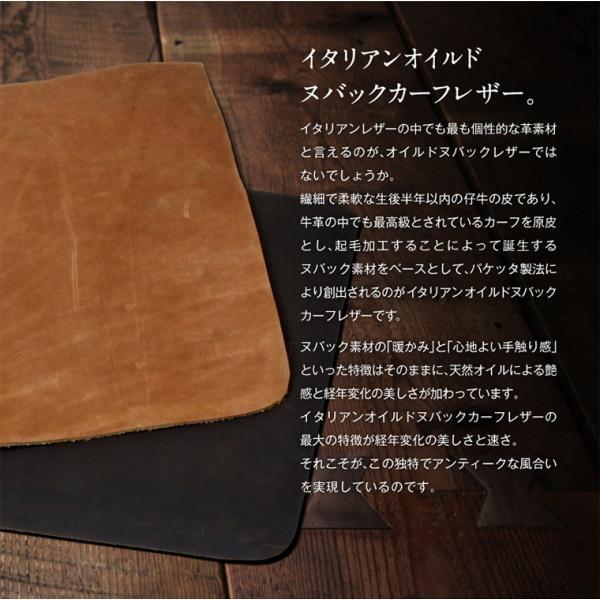 (訳あり品)財布 メンズ 二つ折り財布 本革 日本製 男女兼用 魅革(mikawa) L字ファスナー式 メンズ財布 イタリア製オイルヌバックレザー小銭入れ付き|foglie|10