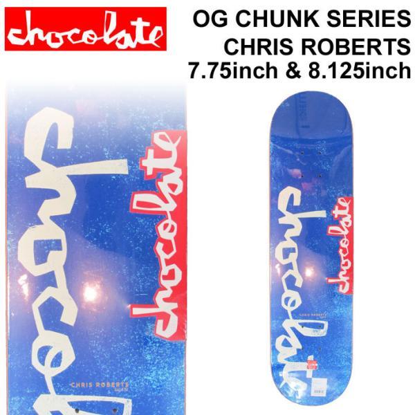 CHOCOLATE スケートボード デッキ チョコレート OG CHUNK SERIES CHRIS ROBERTS クリス・ロバーツ [CH-10] [CH-11] スケボー パーツ