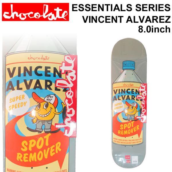 CHOCOLATE スケートボード デッキ チョコレート ESSENTIALS SERIES VINCENT ALVAREZ ヴィンセント・アルバレス [CH-14] スケボー パーツ