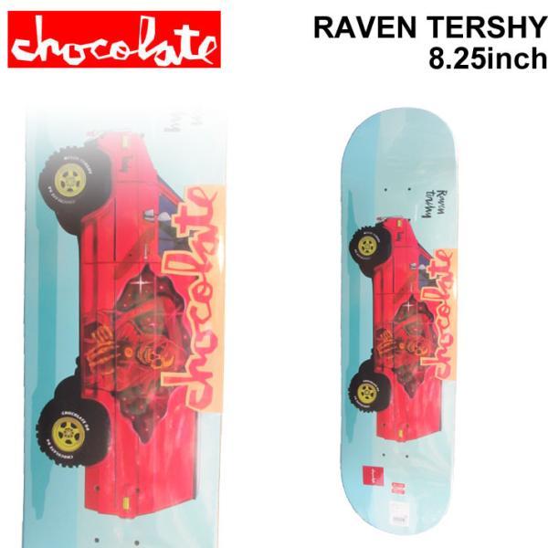 CHOCOLATE スケートボード デッキ チョコレート VANNER SERIES RAVEN TERSHY レイヴン・ターシー [CH-31] 8.25inch スケボー パーツ