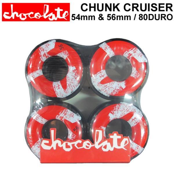 CHOCOLATE WHEEL CHUNK CRUISER チョコレート ウィール 54mm 56mm 80DURO(80A) [C-8] [C-9] クルーザー スケートボード スケボー SK8