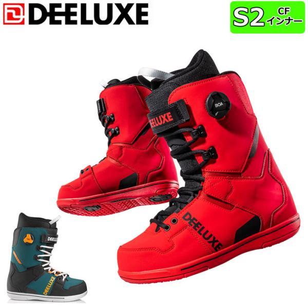 21-22 DEELUXE ディーラックス ブーツ D.N.A ディーエヌエー S2 CF コンフォートインナー メンズ スノーボード ジブ グラトリ 正規品 送料無料