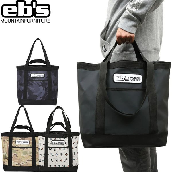 21-22 eb's コンテナウィール CONTAINER WHEEL 4100351 スノーボードバッグ エビス