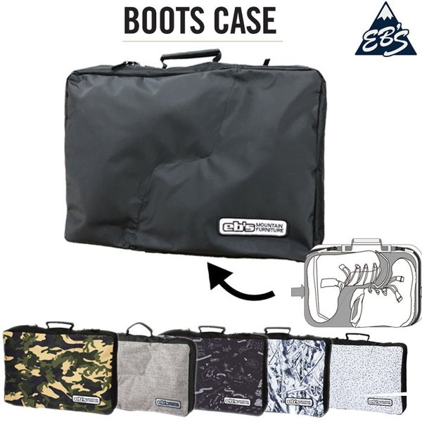 20-21 eb's スノーボード ブーツケース BOOTS CASE 4000355 ブーツバッグ エビス 車載バッグ