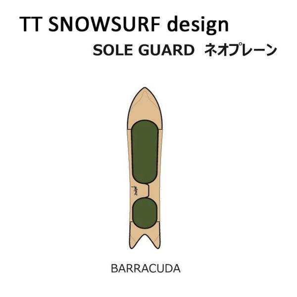 [10月以降入荷予定] GENTEMSTICK ゲンテンスティック スノーボード ネオプレーンケース BARRACUDA 専用ソールカバー ボードケース TTSS TARO TAMAI SNOWSURF