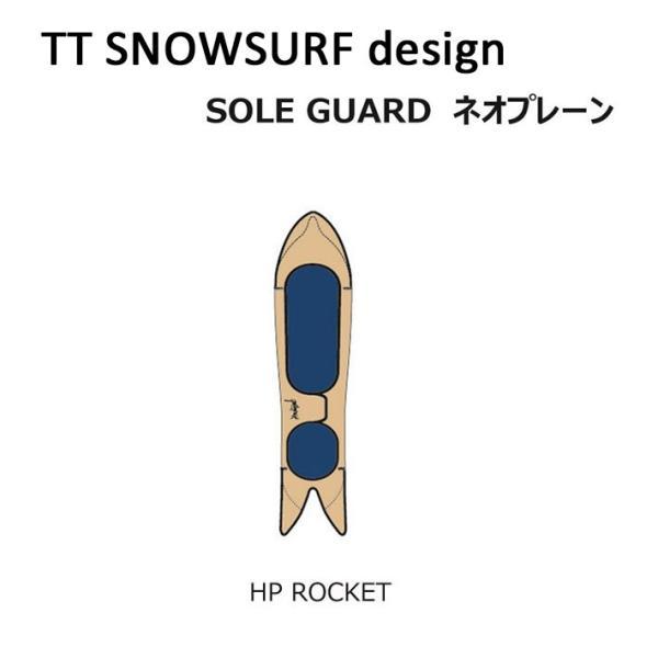 GENTEMSTICK ゲンテンスティック スノーボード ネオプレーンケース ROCKET FISH HP 専用ソールカバー ソールガード ボードケース TTSS TARO TAMAI SNOWSURF