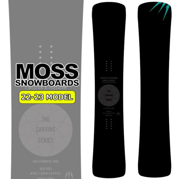 21-22 MOSS SNOWBOARD モス スノーボード TWISTER ツイスター 小川 淳一郎 菊田 光司郎 使用モデル 151cm 155cm 157cm 160cm 163cm メタル ハンマーヘッド