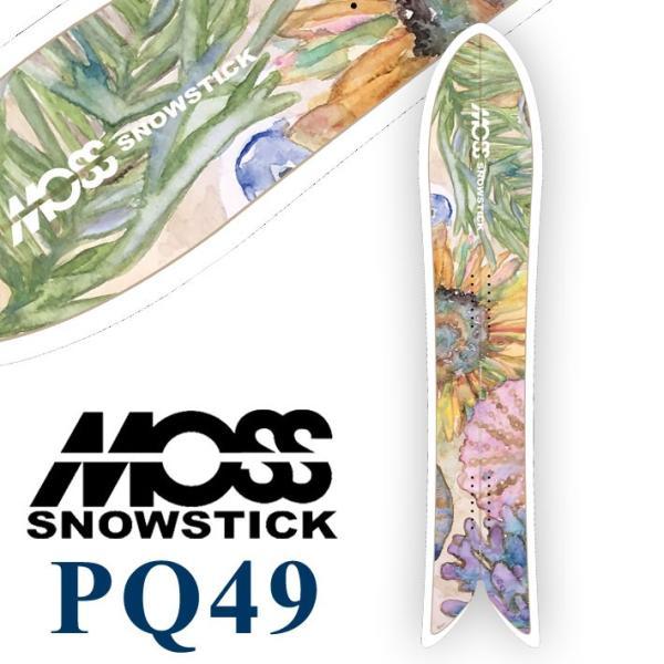 20-21 MOSS SNOWSTICK モス スノースティック PQ49 149cm POWDER パウダーボード 送料無料 スノーボード スノボ 板