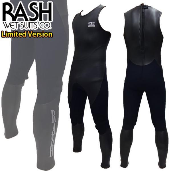 rash ウェット スーツ ラッシュ ウエットスーツ ロングジョン 3.5mm メンズ  数量限定モデル JB LIMITED BACK ZIP TYPE バックジップ 日本製 [特別価格]