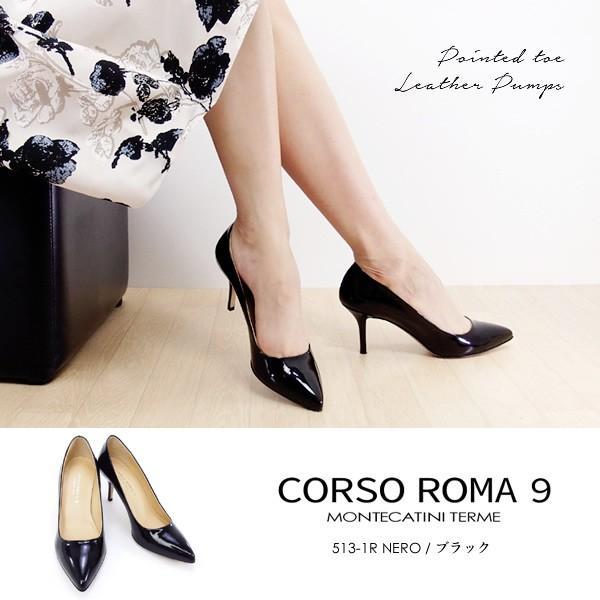 2015秋冬 コルソローマ CORSO ROMA 9 靴 レディース パンプス ブラック (513-1R NERO)|fontana2014