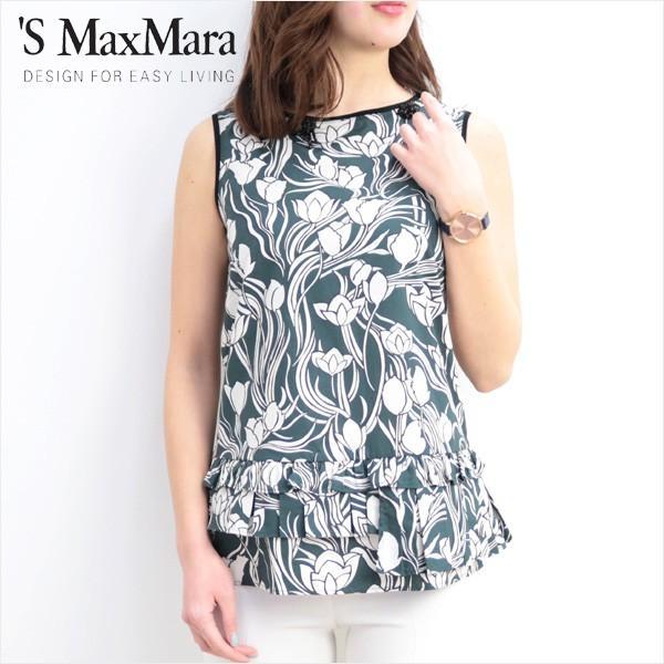 【'S MaxMara】<br>ノースリーブ トップス