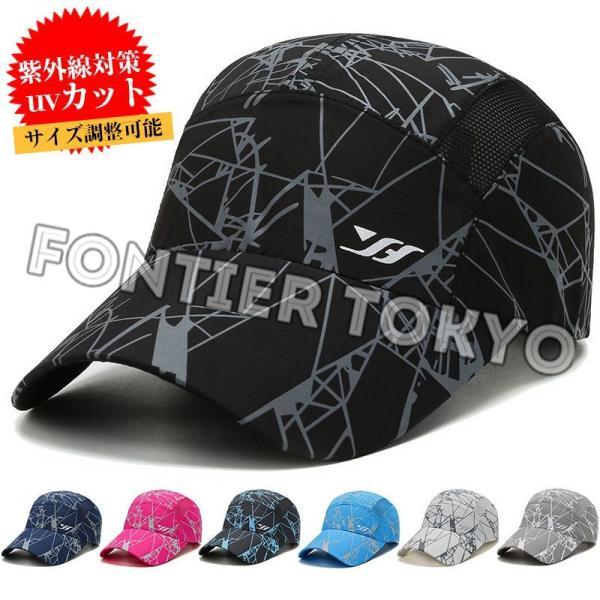キャップレディースメンズ帽子UVキャップゴルフ紫外線対策男女兼用野球帽スポーツ