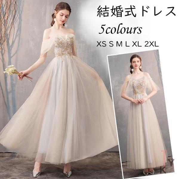 b1e18e666a3c4 花嫁ドレス ウェディングドレス 二次会 ウエディングドレス 編み上げ レース 刺繍 二次会ドレス ロングドレス ビスチェ 花嫁ドレス イブニング ドレス結婚式