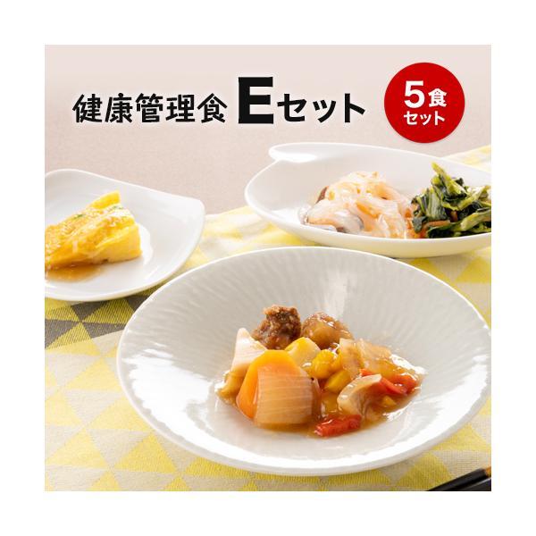 弁当 宅配 おかず 冷凍 惣菜 冷凍弁当 健康 カロリー 塩分 高血圧 メタボ  多幸源2 Eセット