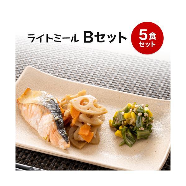 弁当 宅配 おかず 冷凍 惣菜 冷凍弁当 健康 カロリー 塩分 高血圧 メタボ ライトミール Bセット