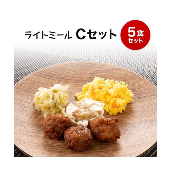 弁当 宅配 おかず 冷凍 惣菜 冷凍弁当 健康 カロリー 塩分 高血圧 メタボ ライトミール Cセット