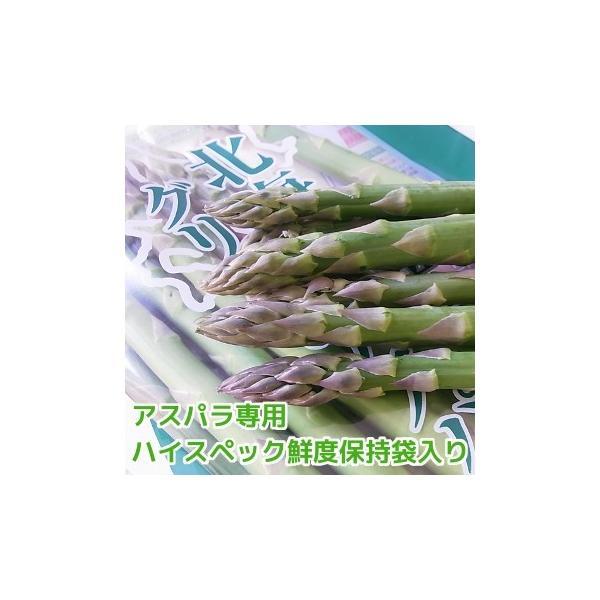 訳あり北海道グリーンアスパラガス(1.5kg、サイズ混合)