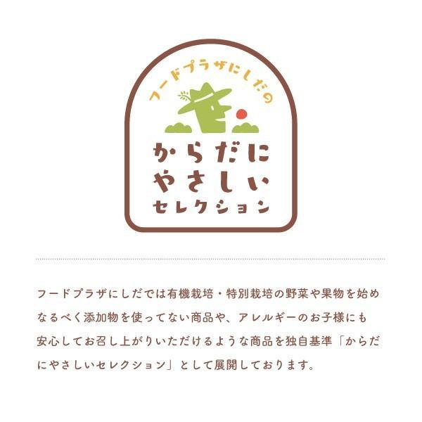 馬路村 ぽん酢しょうゆ 360ml × 2本 赤キャップ  ゆず味 TV番組で紹介されました|foodplaza-nishida|04