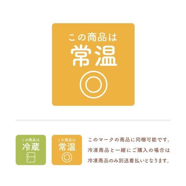 馬路村 ぽん酢しょうゆ 360ml × 2本 赤キャップ  ゆず味 TV番組で紹介されました|foodplaza-nishida|05