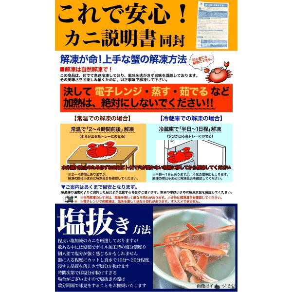 タラバガニ たらばがに 訳あり かに カニ 蟹 足 脚 至極プレミアムアラスカ産 特大極太 約2kg 身入り90%以上一級厳選品 ボイル 年末年始指定OK|foodsland|09