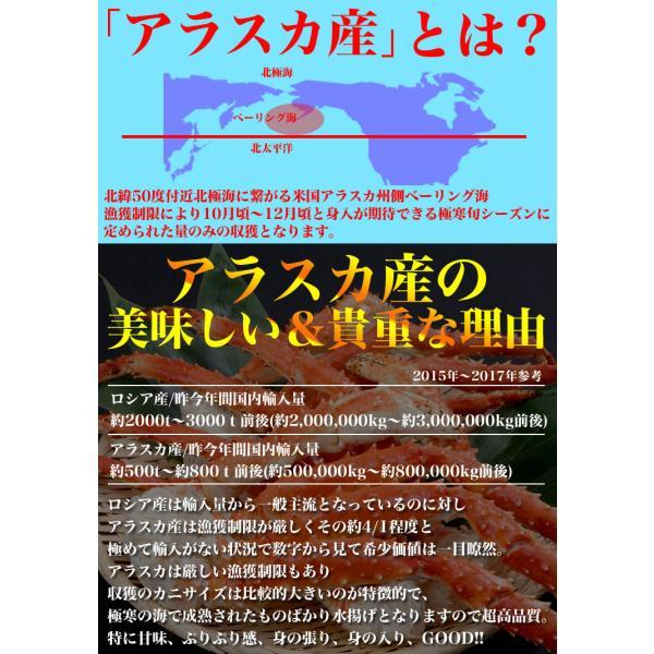 カニ たらばがに 脚 タラバ蟹 かに タラバガニ 足 ボイル 至極アラスカ特大タラバガニ脚 約2kg  お歳暮 多少脚折込 冷凍|foodsland|05