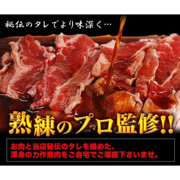 焼肉 バーベキュー BBQ 味付き 牛カルビ800gタレ込み クーポン発行中 3個以上でおまけ特典 冷凍|foodsland|04