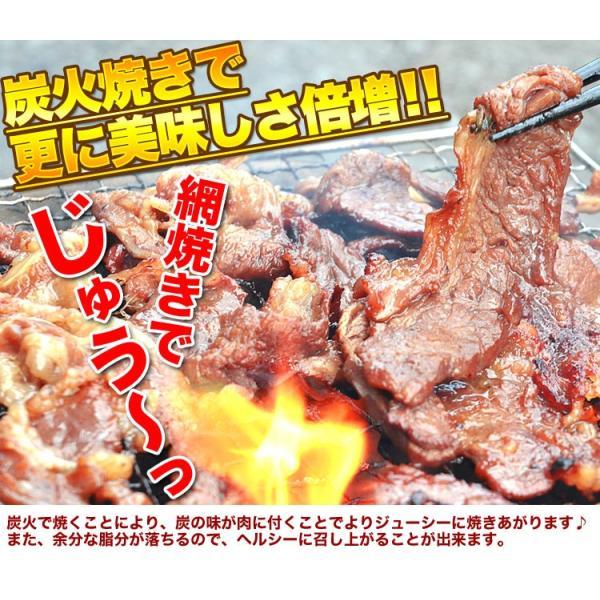 焼肉 バーベキュー BBQ 味付き 牛カルビ800gタレ込み クーポン発行中 3個以上でおまけ特典 冷凍|foodsland|06