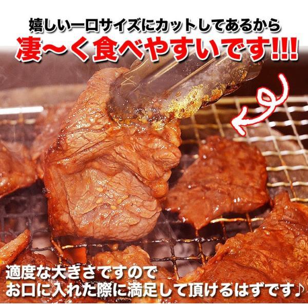 焼肉 BBQ バーベキュー はらみ 柔らか牛ハラミ(サガリ)800gタレ込み(1個注文で+250gおまけ付き)(2個注文で+2個おまけ付き)送料無料 冷凍|foodsland|04