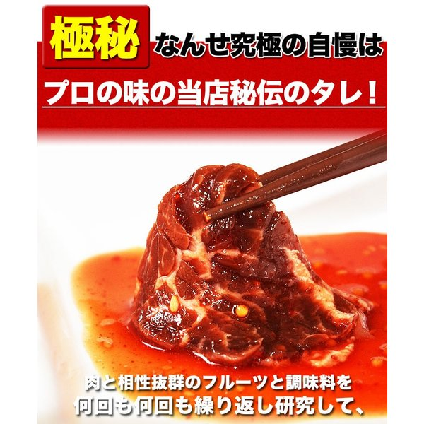 焼肉 BBQ バーベキュー はらみ 柔らか牛ハラミ(サガリ)800gタレ込み(1個注文で+250gおまけ付き)(2個注文で+2個おまけ付き)送料無料 冷凍|foodsland|05