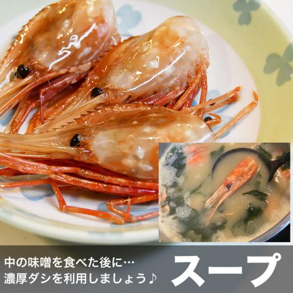ボタンエビ 刺身 海老 えび エビ 蝦  生 ぼたんえび1kg 冷凍 foodsland 09