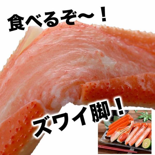 父の日 カニ ズワイガニ 脚 ズワイ蟹 かに ずわいがに 足 約3kg 特大  ボイル 多少脚折込 冷凍 夏カニ|foodsland|06